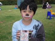 Children'day at Victoria Park,Dubbo,Australia