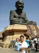 Dad & me @ Wat Huay Mong Kon