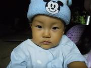 cute?? :D