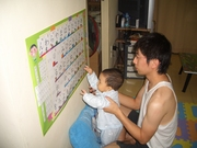learn japanese with papa
