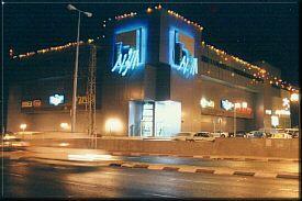 Hutzot Mall
