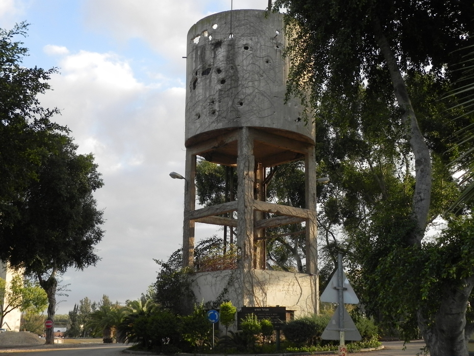 Old water tower in Negba, about 5 miles from Ashqelon