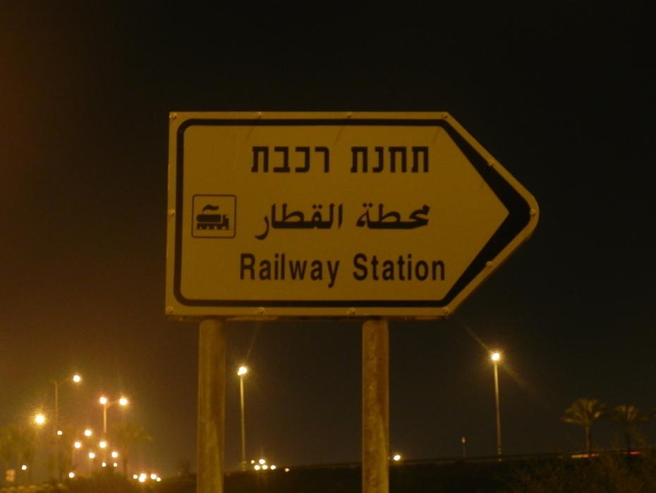 Train station near by