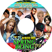 DJ Bless - RnB Spring Bling '09