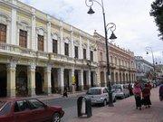 Calle Primera Constituyente