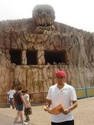 montaña de la calavera