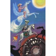 Behold a pale horse_william cooper