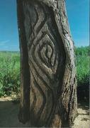 aboriginal_art3