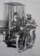 Swat Paddy Wagon