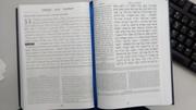 Estudando!