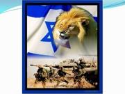 israel-te-amo-8-728