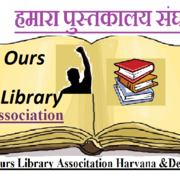 Ours Library Association