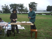 Lake Saiko Eco 10k - 彩湖エコ10m