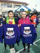 Marathon sweat shirt