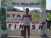 第一回愛媛大島エコマラソン