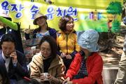 Yeosu City English Group