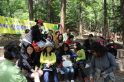 Yeosu City Mipyong Lake