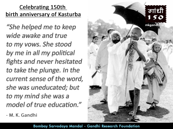 Celebrating 150th birth anniversary of Kasturba