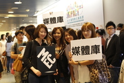 2013TIDAF台北國際數位廣告節!