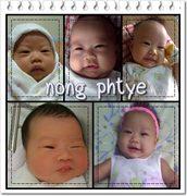 nong phtye2
