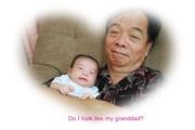 Nong Grace & Granddad