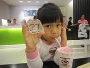 IMG_6229 (Small)