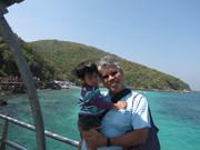 trip to koa lann