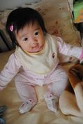 Princess Maya 5 months
