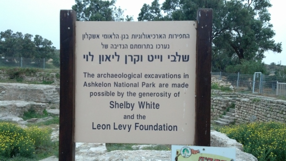 Old Ashqelon historic dig