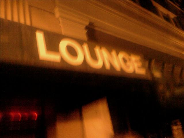aka lounge