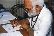 govindan writing