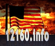 12160 Burning Flag Brushed Alloy