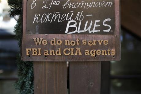 We do not serve FBI and CIA agents