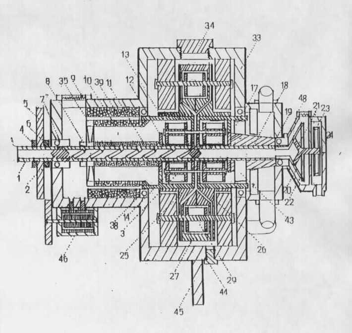 Gearturbine Lateral Cut Technical Draw