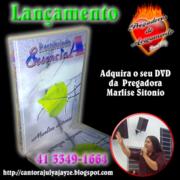 marlise DVD