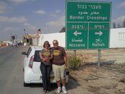 Fronteira com o Egito