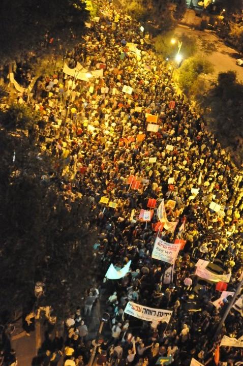 3.9.11- Avenida Arlozorov, Tel Aviv