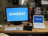 De uma lua a outra podemos ter Shabbat Com alegria e grande sustento, shalom!