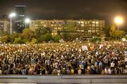 Pacifistas de Israeli se manifestalide_362960_4087166_free