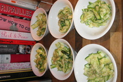 Garlic Marinated Courgettes (Served with gnocchi and shin of beef ragu)