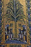 Damascene Date Motif