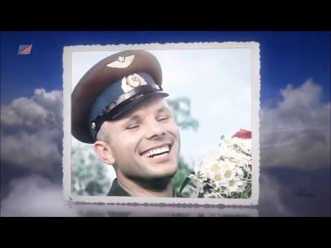 Сергей Бобунец feat. Юрий Гагарин - Космос Наш.