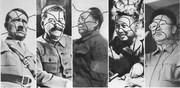 Madonna Dictators