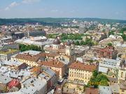 Вид с городской ратуши