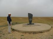 Камень Айдарлы Айдахар-Ата - энергетическое место