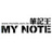 mynote