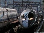 Trans American Railroad Company