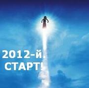 2012-2018