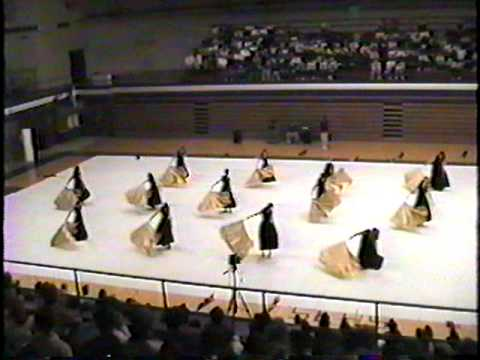 1993 Midfield High School Winterguard