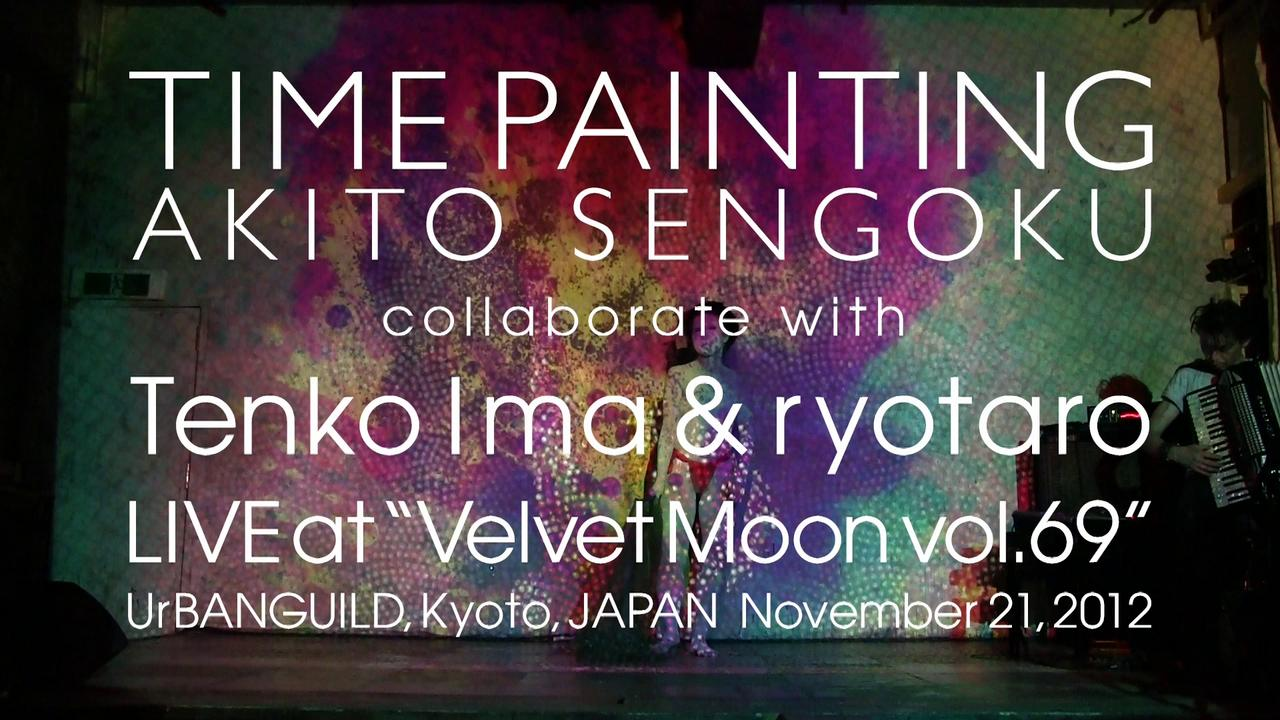 "Tenko Ima, ryotaro & AKITO SENGOKU Live at ""Velvet Moon vol.69"" UrBANGUILD, Kyoto"